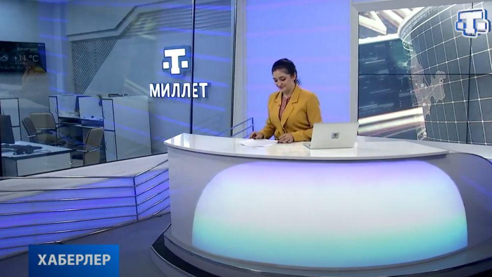 Хаберлер(на крымскотатарском языке)30.03.21