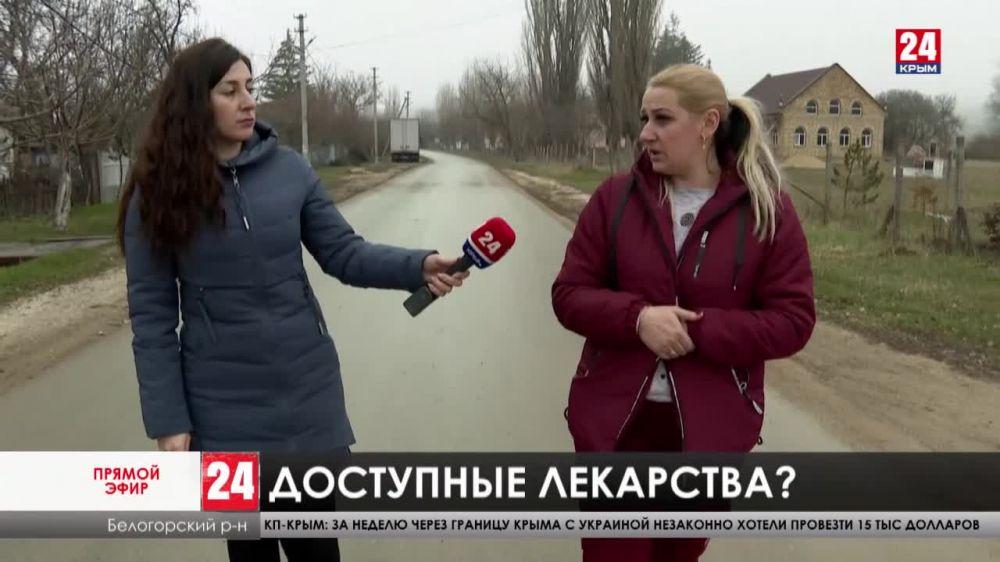 За медикаментами – в город? Хватает ли аптек в крымских сёлах?