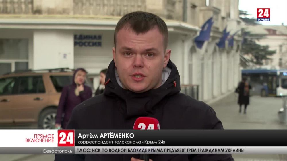 Сообщение о «минировании» регионального отделения партии «Единая Россия» поступило в Севастополе