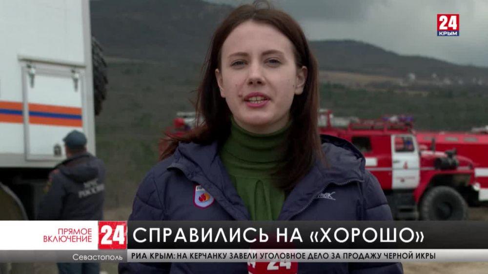 В Севастополе спасатели вышли на тренировку