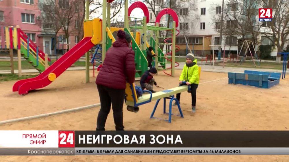Старые горки, ржавые качели, – когда в Красноперекопске приведут в порядок детские площадки?
