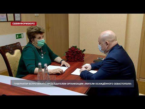 Развожаев предложил издать мемуары жителей осажденного Севастополя