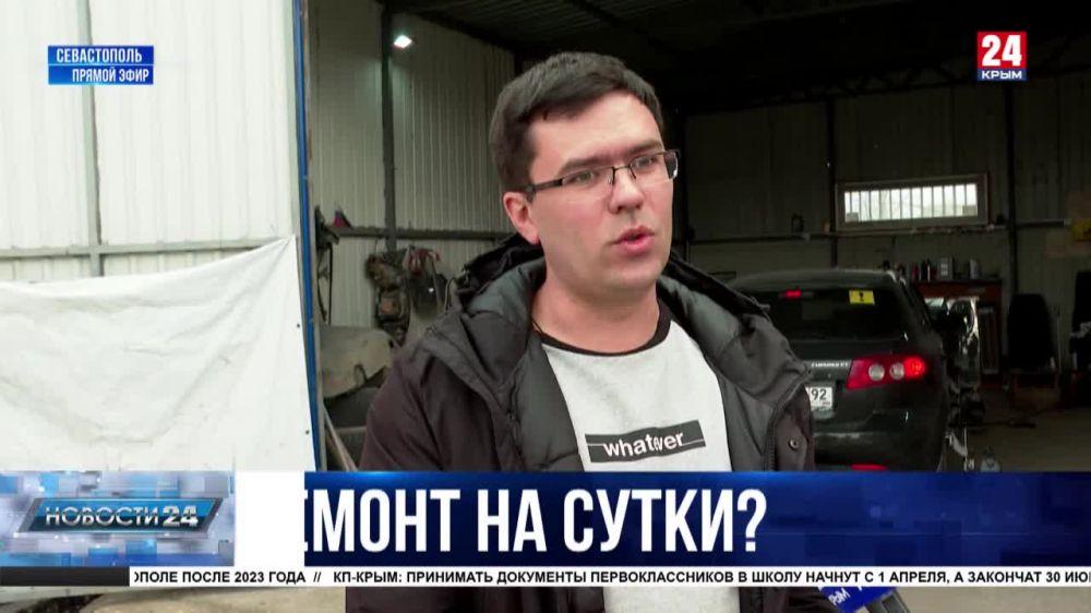 Дороги исчезают. В Севастополе на Казачинском шоссе после ямочного ремонта асфальт сошёл через сутки