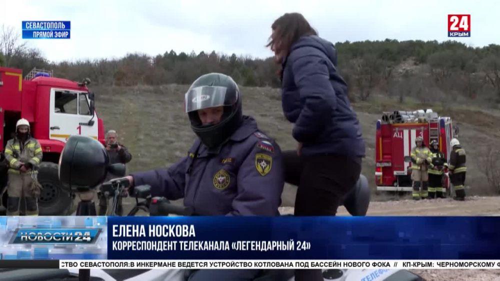 Тревога учебная, но готовность боевая. В Севастополе на горе Гасфорта прошли манёвры МЧС