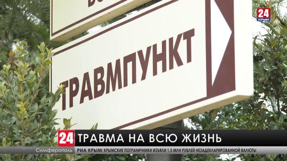 Ребёнок, которого укусила лошадь в симферопольском Детском парке, находится в Республиканской детской клинической больнице