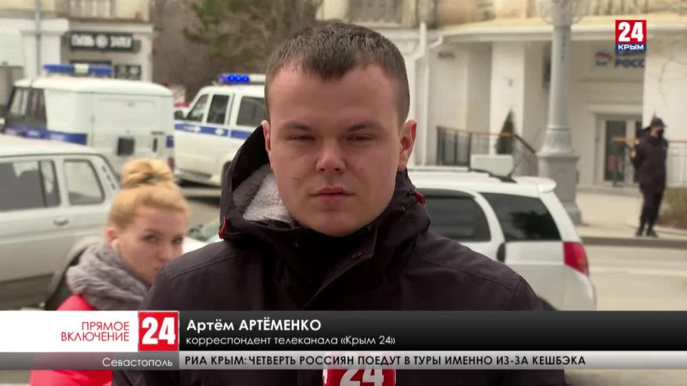Полиция оцепила жилой дом в Севастополе. Прямое включение с места событий