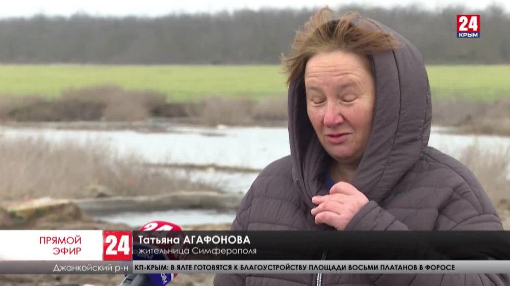 Термальные источники в северном Крыму. По назначению ли используют подземную воду?