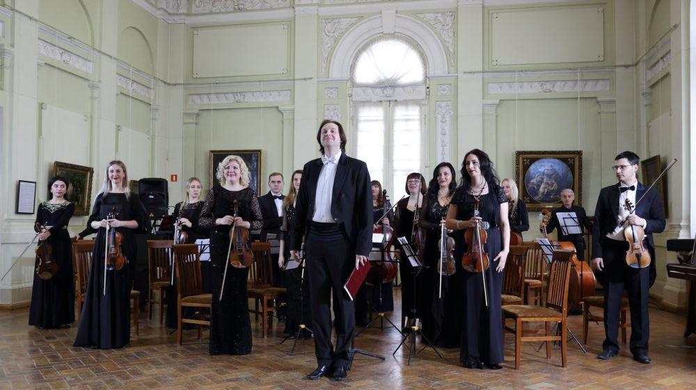 Камерный оркестр Крымской государственной филармонии представил концерт «Музыкальные шедевры эпох»