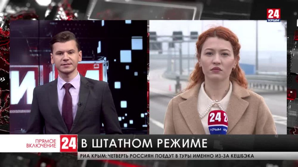 Перекрыто ли движение на Крымском мосту: ситуация на утро 31 марта