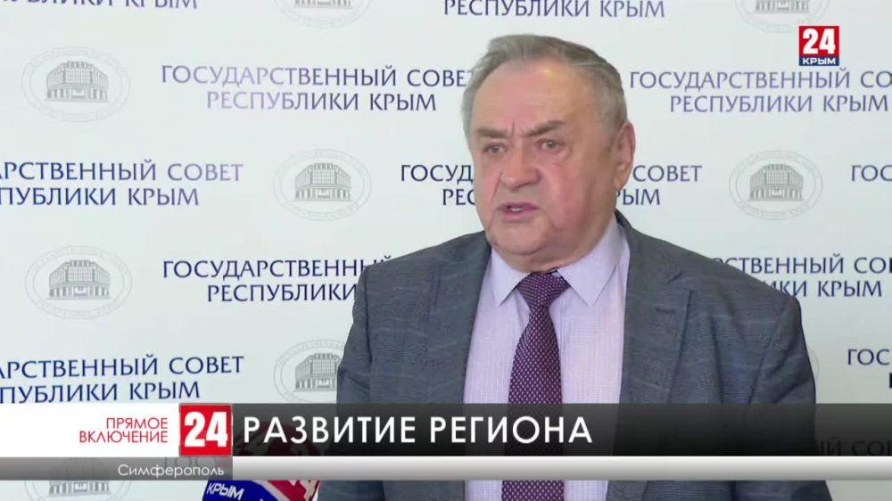 На повестке – социально-экономическое развитие Крыма