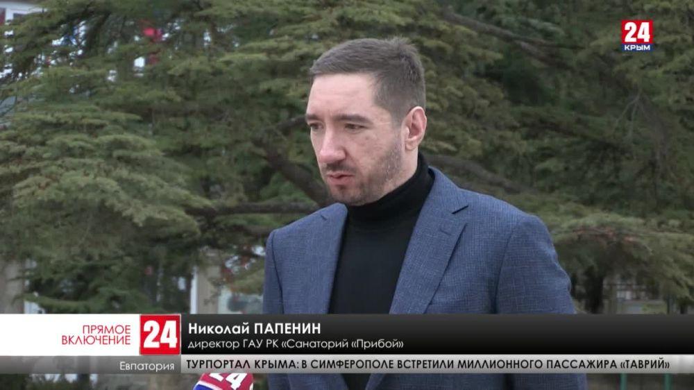 В Евпатории открыли отделение постковидной реабилитации