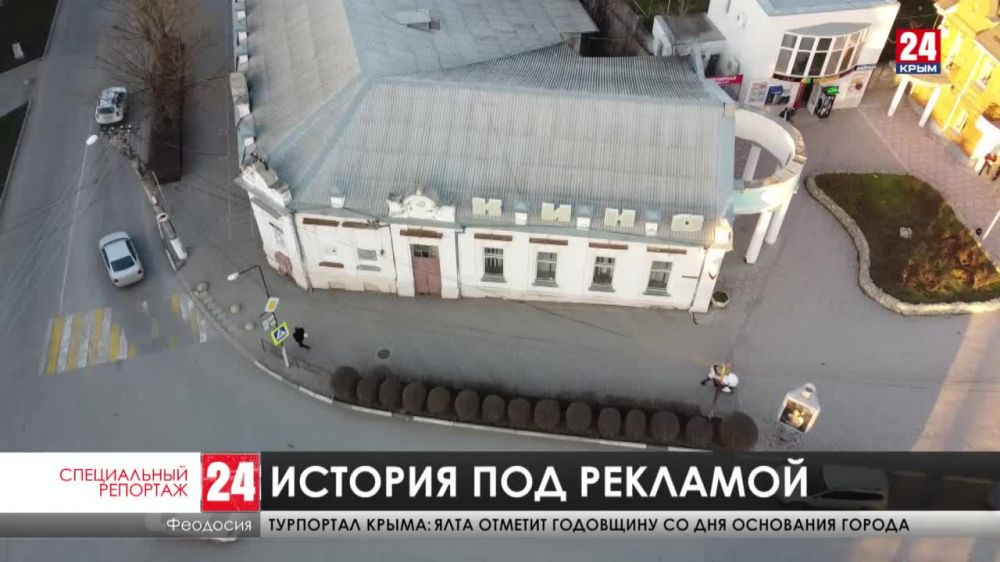 Как в Крыму контролируют размещение вывесок на памятниках культурного наследия?