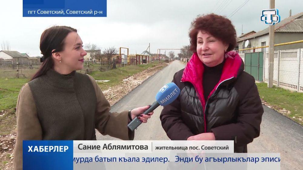 В Советском районе планируют построить школу с крымскотатарским языком обучения