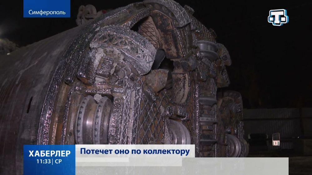 В Симферополе продолжается строительство коллектора