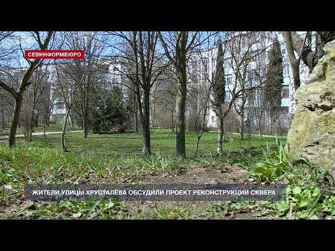 В Севастополе просят убрать кладбище домашних животных из городского сквера