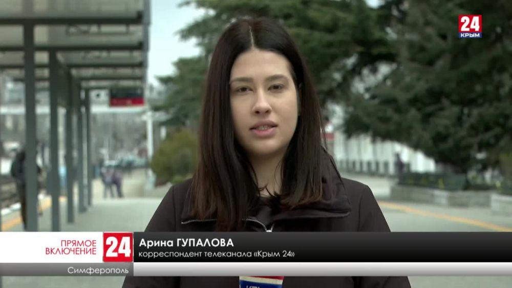 Миллионный пассажир прибыл на поезде «Таврия» на Симферопольский вокзал