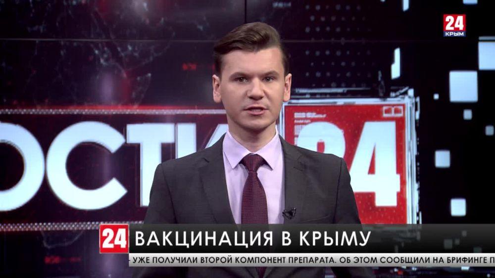 Более семидесяти тысяч человек в Крыму сделали прививку от коронавируса