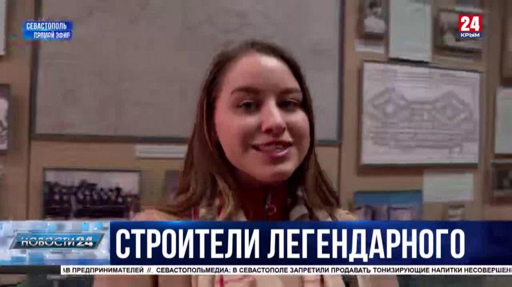 В Севастополе работает уникальный музей военных строителей Черноморского флота