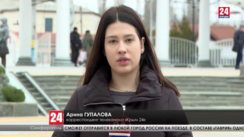 Миллионную пассажирку встретили на железнодорожном вокзале Симферополя