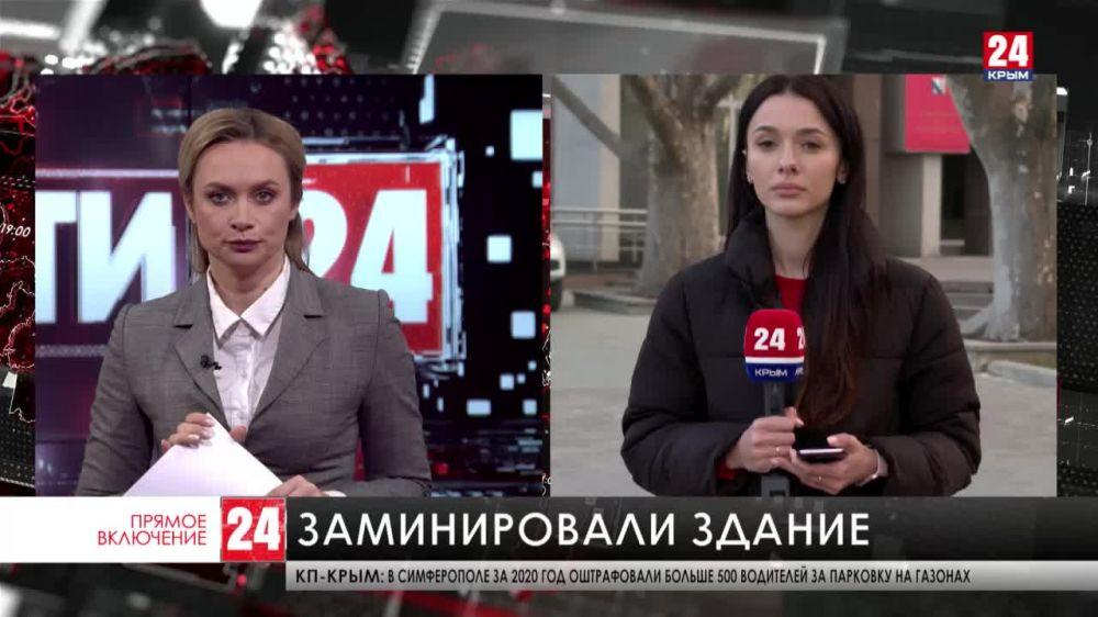 Неизвестный сообщил о минировании здания правительства Севастополя