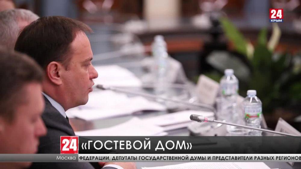Легализацию гостевых домов обсудили за круглым столом в Москве