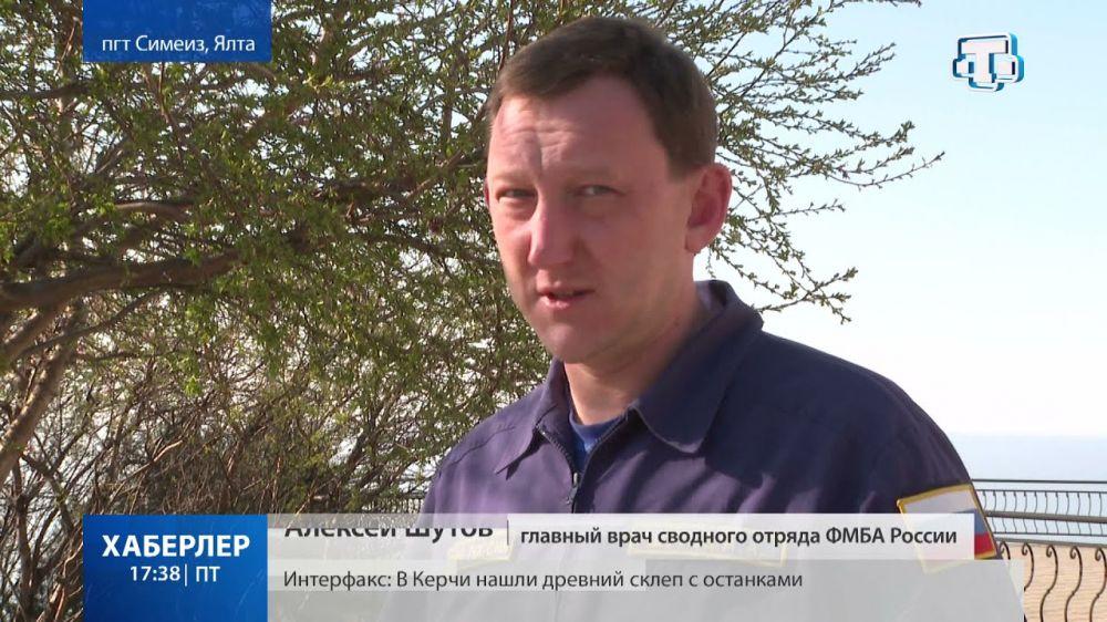 Медики из ведущих клиник страны обследуют крымчан