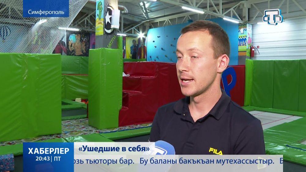 В Крыму не хватает школы для «особых детей»