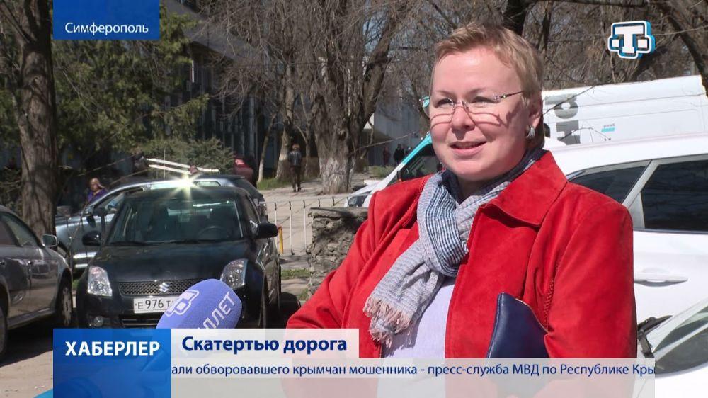 В Симферополе перекрыли улицу Киевскую