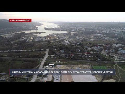 Основные события недели в Севастополе: 29 марта - 4 апреля