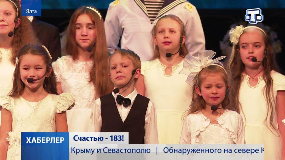 Хаберлер(на русском языке)04.04.21