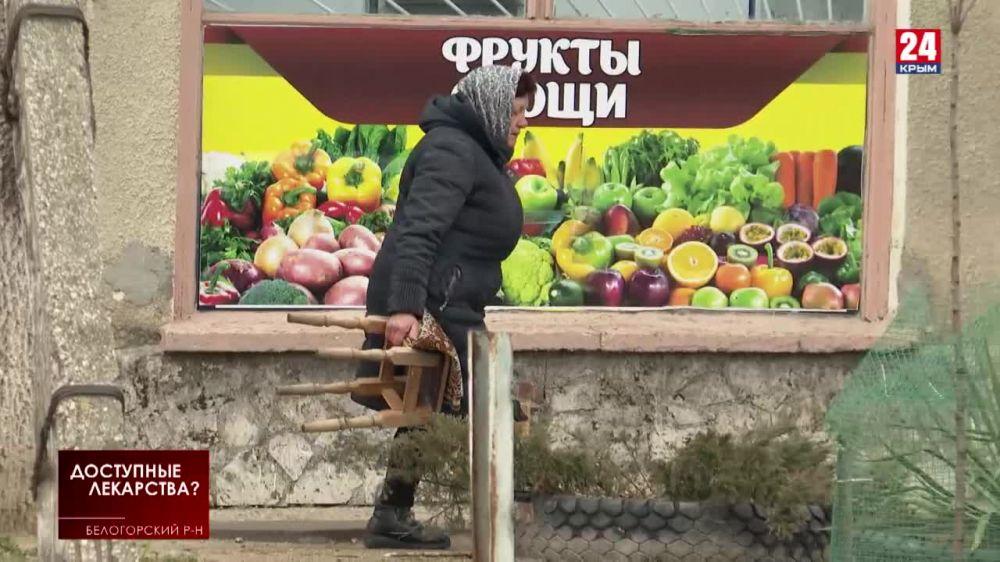 Почти сотню аптек открыли в регионах Крыма за последние семь лет
