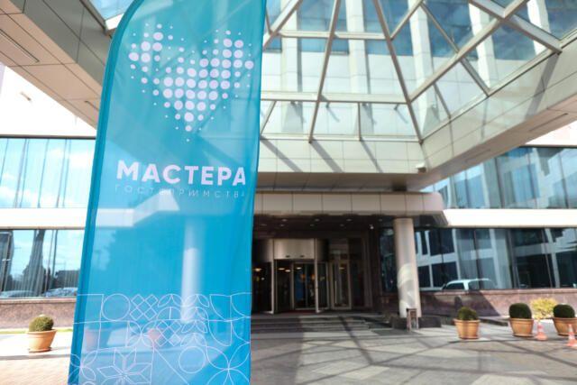 Крымчане представили пять проектов на полуфинале «Мастеров гостеприимства»