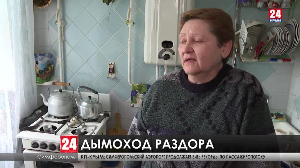 Из-за чего в симферопольском доме отключили газ в пяти квартирах?
