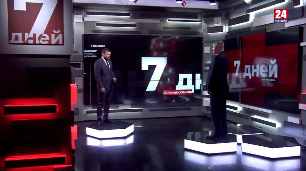 """Гость программы """"7 дней"""" – Михаил шеремет"""