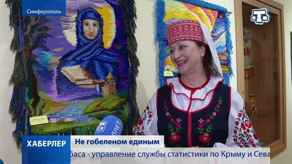 В Симферополе открылась выставка Людмилы Тимощук