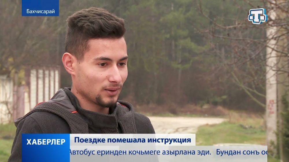 В Симферополе уволили контролёра за высадку подростка из транспорта