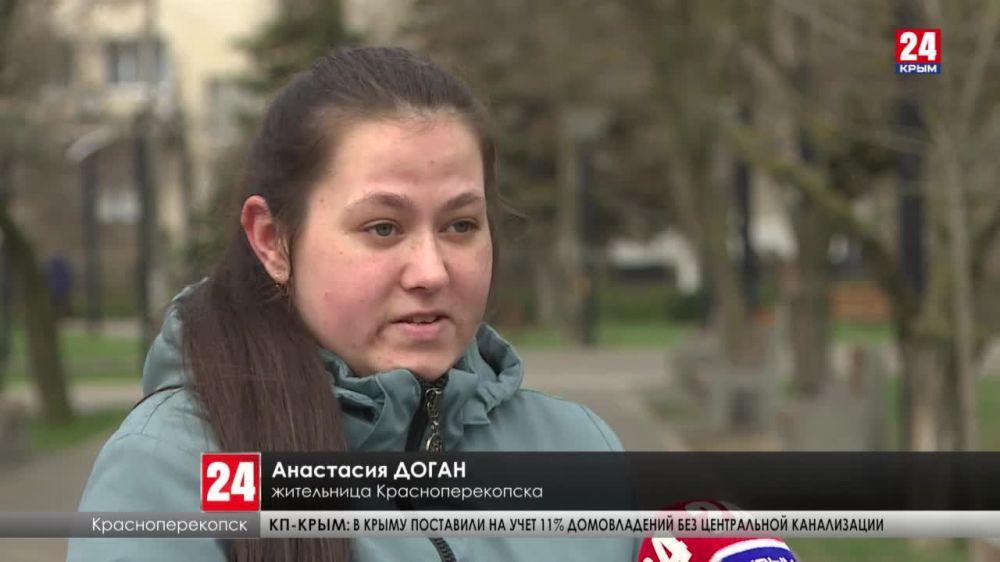 Крымчане смогут выбрать концепцию и очерёдность реконструкции парков и скверов