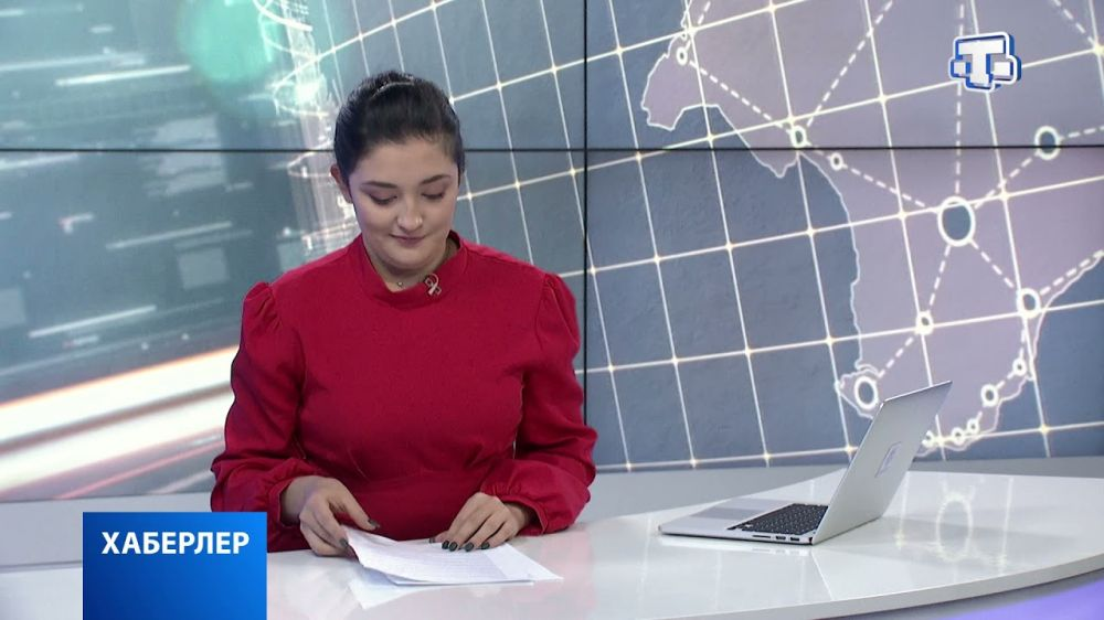Хаберлер(на крымскотатарском языке)05.04.21