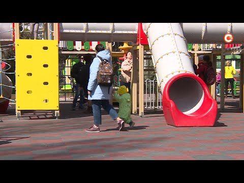 В Балаклавском районе обсудили благоустройство городской среды в 2022 году (СЮЖЕТ)
