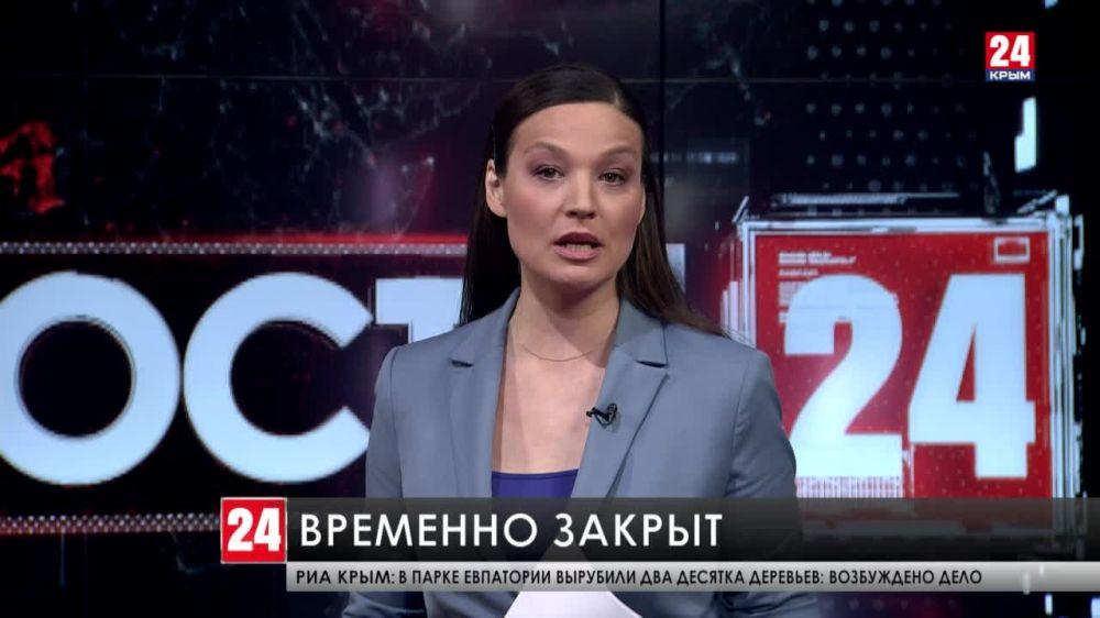 Прокуратура Республики выявила нарушения в работе зооуголка в Симферополе