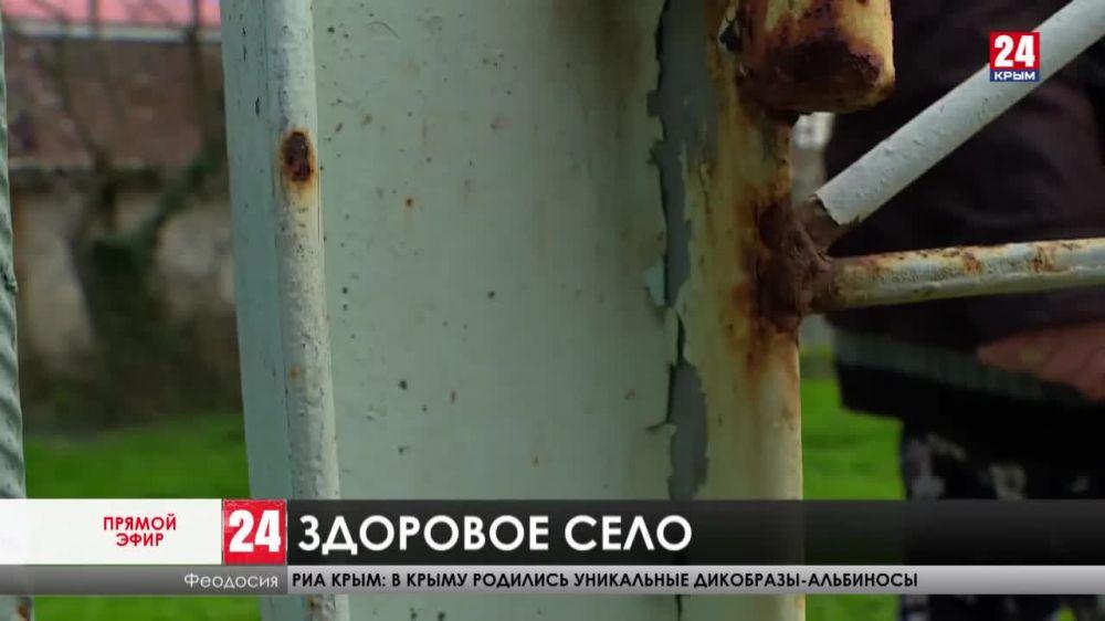 Медицина рядом с домом. Как меняется здравоохранение в крымских посёлках?