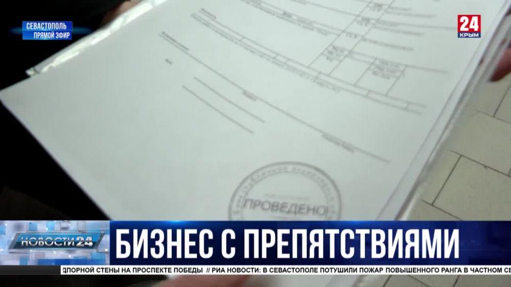 Арендный вопрос. Почему в одном из торговых центров Севастополя предприниматели не могут открыть магазины и офисы?