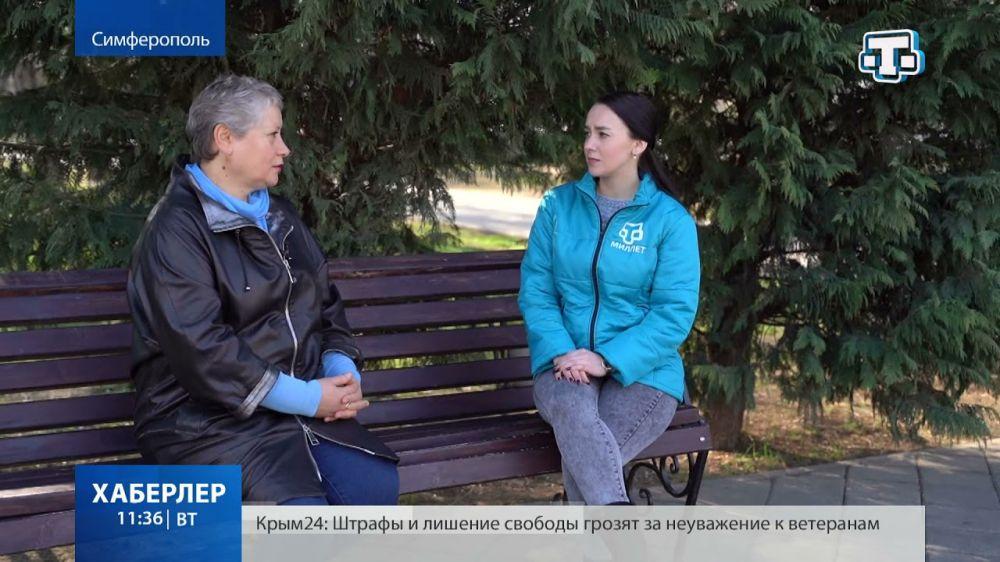 «Миллет» и его команда: Ирина Мереминская – главная по кадрам