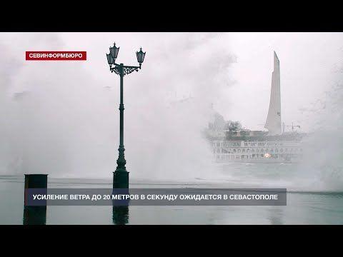 Какая погода ждёт севастопольцев 7 апреля