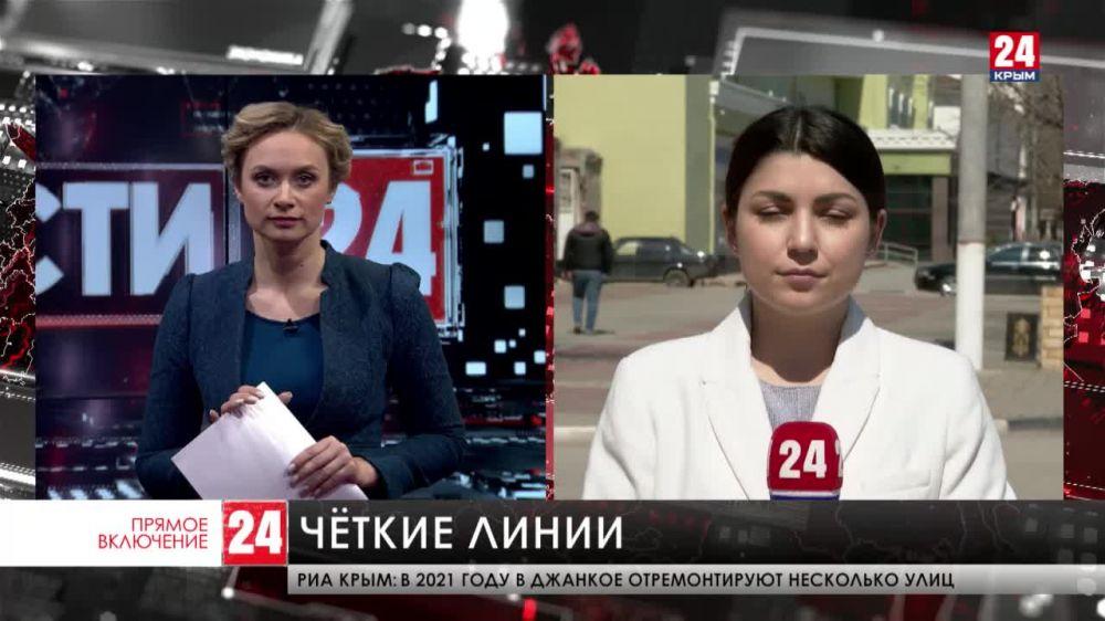 В Керчи на обновление дорожной разметки выделили более полумиллиона рублей. На каких улицах появилась свежая маркировка?