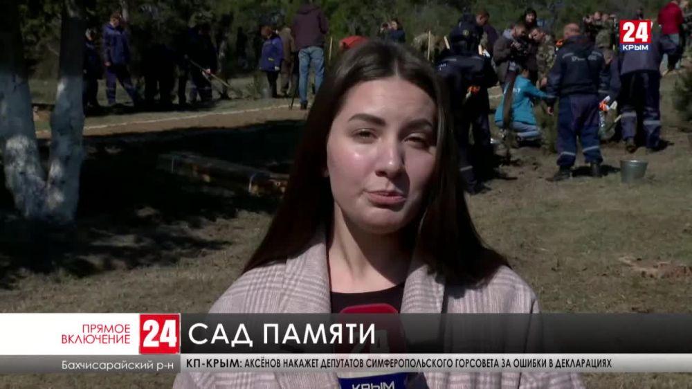 Международная акция «Сад памяти» стартовала в Бахчисарайском районе