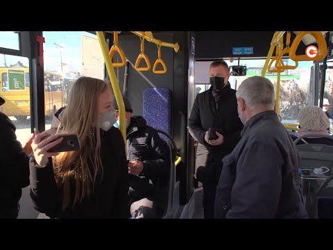 В севастопольском транспорте проверили соблюдение масочного режима (СЮЖЕТ)