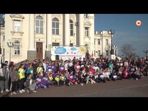 В Севастополе стартовал сезон городских утренних зарядок (СЮЖЕТ)
