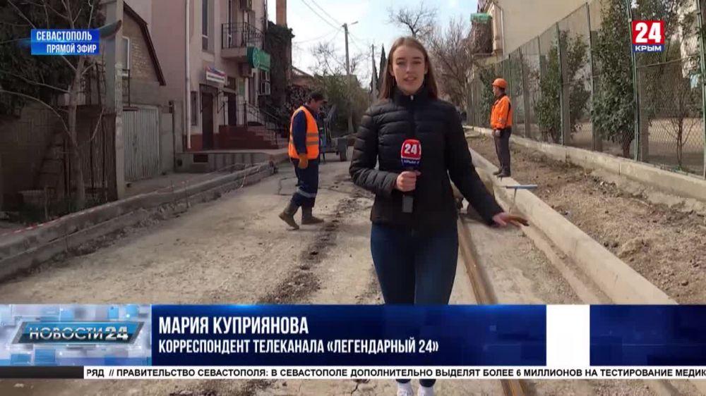Не проехать, не пройти – после замены водовода эту поговорку больше не вспомнят на улице Годлевского