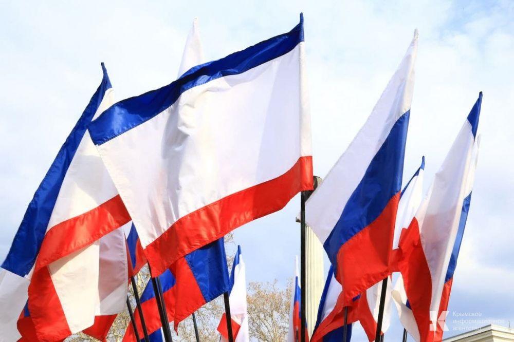Как в Крыму отметят День Конституции